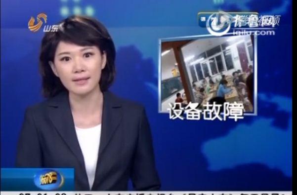 新闻媒体报道安徽芜湖高考听力问题新闻.jpg