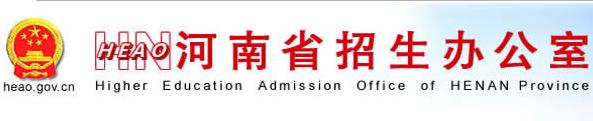 河南省招生办公室图标.png