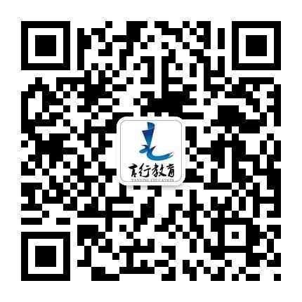 言行教育微信报名咨询中心