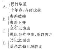 成人高考大学语文科目模拟试题.jpg